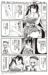 /\/\/\ 2girls 4koma :d ahoge azur_lane bangs beret blush bow breasts cleavage collarbone comic commentary_request detached_sleeves door door_handle dress eyebrows_visible_through_hair flower gloves greyscale hair_between_eyes hair_bow hands_up hat highres holding hori_(hori_no_su) iron_cross japanese_clothes kimono large_breasts long_hair long_sleeves mask mask_on_head monochrome multiple_girls obi official_art open_mouth parted_lips pleated_skirt rose sash shaded_face short_hair short_kimono skirt sleeveless sleeveless_dress small_breasts smile sparkle strapless striped striped_bow surprised sweat taihou_(azur_lane) translation_request twintails very_long_hair wide_sleeves z23_(azur_lane)