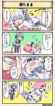 /\/\/\ 2girls 4koma :o blue_hair botanzuru_(flower_knight_girl) bow bowtie character_name closed_eyes comic dango dot_nose dress eating flower_knight_girl food frilled_dress frills glass hair_bow hair_ornament ipheion_(flower_knight_girl) long_hair lying maid_headdress multiple_girls on_back open_mouth ponytail rolling shaded_face short_hair skirt speech_bubble tagme translation_request wagashi water white_hair |_|