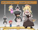 1boy 4girls bastardkuzu black_dress blush bowsette candle chain chained chains chandelier check_translation crown dress horns mario mario_(series) multiple_girls new_super_mario_bros._u_deluxe nintendo parody ponytail princess_chain_chomp princess_peach struggling super_crown super_mario_rpg sweat thick_eyebrows tied_up translated trembling waving_arms