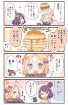 >_< >_o +_+ /\/\/\ 2girls 4koma :d ;d abigail_williams_(fate/grand_order) animal bangs black_bow black_jacket blonde_hair blue_eyes blush bow comic commentary_request crossed_bandaids eyebrows_visible_through_hair fate/grand_order fate_(series) food hair_bow hair_bun hair_ornament hamburger head_tilt heroic_spirit_traveling_outfit holding holding_food hood hood_down hooded_jacket jacket katsushika_hokusai_(fate/grand_order) long_hair long_sleeves multiple_girls o_o object_hug octopus one_eye_closed open_mouth orange_bow pancake parted_bangs polka_dot polka_dot_bow purple_hair rioshi sharp_teeth sleeves_past_fingers sleeves_past_wrists smile sparkle stack_of_pancakes stuffed_animal stuffed_toy teddy_bear teeth tokitarou_(fate/grand_order) translation_request white_jacket xd