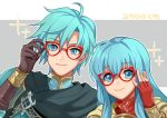 1boy 1girl 2900cm aqua_hair armor blue_eyes blue_hair brother_and_sister cape eirika ephraim fire_emblem fire_emblem:_seima_no_kouseki fire_emblem_heroes glasses gloves green_eyes green_hair long_hair looking_at_viewer nintendo short_hair siblings simple_background smile