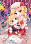 3girls amo ascot blonde_hair blood blood_stain blue_eyes blush bubble_skirt cheek_pinching closed_eyes cover cover_page cup daisy doll doujin_cover fang flandre_scarlet flower flower_pot frilled_legwear frilled_shirt_collar frilled_skirt frills hat highres huge_bow lace medicine_melancholy mob_cap multiple_girls open_mouth pinching plate red_eyes ribbon short_hair side_ponytail sitting sitting_on_lap sitting_on_person skirt socks sparkle su-san table teacup touhou trait_connection vampire wings