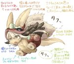 1other ambiguous_gender animal_ears blush directional_arrow eyebrows_visible_through_hair full_body furry highres kawasemi27 long_hair looking_away made_in_abyss nanachi_(made_in_abyss) open_mouth speech_bubble tail text_focus translation_request white_hair