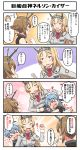 >_< 3girls 4koma blonde_hair blue_hair breasts brown_hair comic commentary_request fang flower gloves gradient_hair hat headgear highres hug kantai_collection large_breasts long_hair long_sleeves military military_uniform multicolored_hair multiple_girls mutsu_(kantai_collection) nelson_(kantai_collection) open_mouth radio_antenna red_flower red_rose rose sado_(kantai_collection) sailor_hat short_hair translation_request tsukemon uniform white_gloves white_hat