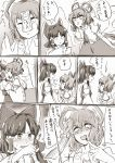 2girls bangs blush bow comic commentary_request detached_sleeves finger_to_mouth greyscale hair_between_eyes hair_bow hair_rings hair_tubes hakurei_reimu hand_holding highres k_22_kyo kaku_seiga kiss looking_at_another monochrome multiple_girls ofuda one_eye_closed open_mouth puffy_short_sleeves puffy_sleeves ribbon-trimmed_sleeves ribbon_trim short_sleeves touhou translation_request wide_sleeves wiping_mouth yin_yang yuri