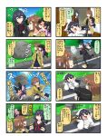 4girls 4koma ahoge bag black_hair blank_eyes blowing blue_sky brown_eyes brown_hair cat chibi closed_eyes comic commentary_request cutting expressive_hair falling flying_sweatdrops ghost_tail grass grey_eyes hair_ornament hairclip hands_up highres index_finger_raised jacket japanese_clothes kimono long_hair long_sleeves low_twintails multiple_girls open_mouth original outstretched_arms reiga_mieru rock scared school_bag school_uniform serafuku shaded_face shiki_(yuureidoushi_(yuurei6214)) short_hair shorts sidewalk sky smile spread_arms thigh-highs translation_request tree trembling triangular_headpiece tripping twintails wall wide-eyed wide_sleeves yuureidoushi_(yuurei6214)