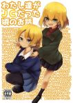 2girls amai_nekuta background_text bangs black_footwear black_legwear black_neckwear black_skirt blonde_hair blue_eyes blue_skirt blue_sweater closed_mouth commentary_request cover cover_page darjeeling doujin_cover dress_shirt emblem eyebrows_visible_through_hair fang girls_und_panzer green_jacket hand_on_another's_shoulder jacket katyusha leaning_forward leaning_on_person loafers long_sleeves looking_at_viewer miniskirt multiple_girls necktie open_mouth pantyhose pleated_skirt pravda_school_uniform red_shirt school_uniform shirt shoes short_hair skirt smile socks squatting st._gloriana's_school_uniform standing sweater tied_hair translation_request turtleneck v-neck v-shaped_eyebrows white_shirt