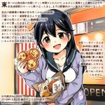 1girl :d black_hair black_sailor_collar bread brown_eyes collarbone colored_pencil_(medium) commentary_request dated food holding holding_food kantai_collection kirisawa_juuzou long_hair long_sleeves numbered open_mouth sailor_collar school_uniform serafuku smile solo traditional_media translation_request twitter_username ushio_(kantai_collection)