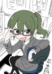 1girl absurdres blush collared_shirt commentary_request fang formal glasses glasses_day green_eyes green_hair hand_on_eyewear highres igarashi_futaba_(shiromanta) jacket medium_hair office_lady pantyhose ponytail semi-rimless_eyewear senpai_ga_uzai_kouhai_no_hanashi shiromanta shirt skirt_suit smile suit