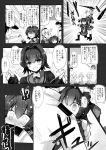 !? /\/\/\ 1boy 2girls admiral_(kantai_collection) ai_takurou anger_vein arms_up blush boots buttons clenched_hands closed_eyes collarbone comic commentary constricted_pupils epaulettes eyebrows_visible_through_hair fang gloves greyscale hair_between_eyes hair_flaps hair_intakes hair_ornament hair_ribbon hands_on_another's_shoulders hat hug jacket kantai_collection kinu_(kantai_collection) long_hair long_sleeves military military_hat military_uniform monochrome multiple_girls naval_uniform neck_ribbon open_mouth partially_translated partly_fingerless_gloves peaked_cap pleated_skirt pointing ponytail remodel_(kantai_collection) ribbon sailor_collar school_uniform short_hair short_sleeves shorts shorts_under_skirt skirt smile sparkle speech_bubble sweat translation_request triangle_mouth uniform very_long_hair yura_(kantai_collection)