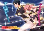 1boy 1girl black_gloves black_hair black_shirt bow brown_eyes elbow_gloves floating_hair from_side gloves hair_bow highres holding holding_sword holding_weapon long_hair midriff navel novel_illustration official_art pink_hair refeia running seiken_tsukai_no_world_break shiny shiny_hair shirt sparkle stomach sword torn_clothes torn_gloves twintails weapon yellow_bow