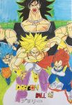 4boys broly dragon_ball dragon_ball_z goku son_goku vegeta
