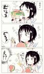 1girl 3koma :t ano_ko_wa_toshi_densetsu black_hair blush_stickers closed_eyes closed_mouth comic cup disposable_cup fake_halo fake_horns feathered_wings flower food food_on_face gomennasai hair_flower hair_ornament hairclip hamburger holding holding_cup holding_food hood hood_down hoodie long_sleeves messy parted_lips sleeves_past_wrists striped_hoodie translation_request white_wings wings zangyaku-san