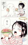 /\/\/\ 1girl 2koma :d ano_ko_wa_toshi_densetsu black_hair blush_stickers brown_eyes brown_skirt closed_eyes comic comma cup demon_tail disposable_cup drawstring fake_halo fake_horns feathered_wings flower food gomennasai hair_flower hair_ornament hairclip hamburger holding holding_food hood hood_down hoodie long_sleeves milk_carton open_mouth sitting skirt smile sparkle steam striped_hoodie tail translation_request white_wings wings zangyaku-san