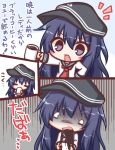 1girl =_= akatsuki_(kantai_collection) bangs black_hat black_sailor_collar blush_stickers closed_eyes coffee color_drain comic commentary_request cup eyebrows_visible_through_hair flat_cap hair_between_eyes hand_on_hip hat holding holding_cup ichininmae_no_lady kantai_collection komakoma_(magicaltale) long_sleeves mug neckerchief open_mouth purple_hair red_neckwear sailor_collar school_uniform serafuku shirt translation_request v-shaped_eyebrows violet_eyes wavy_eyes white_shirt