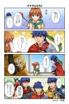 1girl 4koma armor axe blue_eyes blue_hair blush brother_and_sister brown_hair cape comic cosplay dual_persona fire_emblem fire_emblem:_akatsuki_no_megami fire_emblem:_souen_no_kiseki fire_emblem_heroes gloves greil greil_(cosplay) hair_tubes headband highres ike juria0801 long_hair male_focus mist_(fire_emblem) multiple_boys nintendo open_mouth scarf short_hair siblings skirt smile staff translation_request weapon