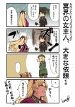 ... 1boy 2girls 4koma :d black_gloves black_hair blonde_hair blue_eyes blush brown_legwear coat comic ereshkigal_(fate/grand_order) fate/grand_order fate_(series) fujimaru_ritsuka_(male) gloves long_hair multiple_girls open_mouth pantyhose paul_bunyan_(fate/grand_order) red_eyes smile snow snowing spoken_ellipsis sweatdrop tamago_(yotsumi_works) translation_request two_side_up yellow_eyes