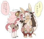 2others animal_ears blush blush_stickers brown_hair claws colored_eyelashes creator_connection eyebrows_visible_through_hair furry hair_between_eyes hat heart helmet hikky kawasemi27 long_hair made_in_abyss mokuri multicolored_hair multiple_others nanachi_(made_in_abyss) open_mouth rabbit_ears simple_background speech_bubble tail translation_request whiskers white_background white_hair yellow_eyes