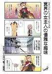 2girls 4koma :> ^_^ ^o^ blonde_hair breasts brown cage cape closed_eyes closed_eyes comic ereshkigal_(fate/grand_order) fate/grand_order fate_(series) glasses hair_over_one_eye hair_ribbon jacket jail_scaglietti long_hair looking_at_viewer mash_kyrielight multiple_girls necktie purple_hair red_eyes ribbon sweatdrop tamago_(yotsumi_works) translation_request two_side_up