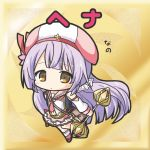 1girl bangs bikkuriman_(style) black_shirt blush brown_eyes character_name chibi closed_mouth detached_sleeves eyebrows_visible_through_hair flower_knight_girl full_body henna_(flower_knight_girl) holding long_sleeves looking_at_viewer pleated_skirt puffy_long_sleeves puffy_sleeves purple_hair red_footwear rinechun shirt shoes skirt sleeveless sleeveless_shirt socks solo white_legwear white_skirt