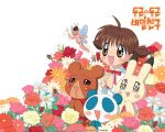 00s 1girl 2005 animal animal_yokochou bear blush brown_eyes brown_hair butterfly child chinese flower horse issa_(animal_yokochou) iyo_(animal_yokochou) kenta_(animal_yokochou) matsuzaki_ami neck_ribbon official_art panda pink_dress rabbit scarf star twintails wand white_shirt wings yamanami-san