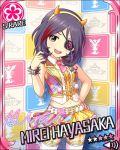 blush character_name dress eyepatch hayasaka_mirei idolmaster idolmaster_cinderella_girls purple_hair short_hair smile stars violet_eyes