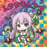 1girl :o ahoge animal bangs bare_shoulders bikkuriman_(style) black_footwear blush character_name chibi detached_sleeves double_bun dragon eyebrows_visible_through_hair flower_knight_girl green_eyes hand_up head_tilt holding japanese_clothes kimono long_hair long_sleeves looking_at_viewer murasaki_hanana_(flower_knight_girl) parted_lips purple_hair rinechun side_bun sidelocks sleeveless sleeveless_kimono solo standing standing_on_one_leg thigh-highs very_long_hair white_kimono white_legwear wide_sleeves