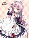 1girl alternate_costume animal_ear_fluff animal_ears apron azur_lane bell black_dress blush bow cat_ears cat_girl cat_tail commentary_request dress enmaided flat_chest frilled_apron frills hair_ribbon hands_up jingle_bell juliet_sleeves kisaragi_(azur_lane) long_hair long_sleeves looking_at_viewer maid maid_headdress mutsuki_(azur_lane) mutsuki_face neck_ribbon one_side_up parted_lips pink_hair plaid plaid_background puffy_sleeves red_bow red_ribbon ribbon solo tail tail_bell tail_bow translated usume_shirou very_long_hair white_apron