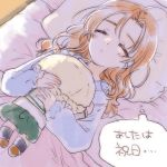 1girl alternate_hairstyle bangs bed bed_sheet black_legwear blouse brown_footwear character_doll closed_mouth commentary darjeeling from_above girls_und_panzer green_skirt hair_down highres holding kuroi_mimei long_hair long_sleeves lying nightgown on_back ooarai_school_uniform orange_hair orange_pekoe pillow pleated_skirt school_uniform serafuku shoes skirt socks solo white_blouse