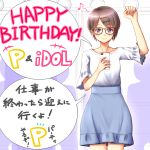 1girl blouse blush bob_cut brown_hair cellphone commentary_request eyebrows_visible_through_hair frilled_skirt frilled_sleeves frills glasses hair_ornament hairclip happy_birthday high-waist_skirt holding holding_cellphone holding_phone idolmaster idolmaster_cinderella_girls lavender_skirt medium_skirt otokura_yuuki phone shirt shirt_tucked_in short_hair short_sleeves silhouette skirt smile solo_focus speech_bubble standing train_interior translation_request very_short_hair white_shirt