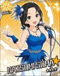 black_hair blush character_name dress green_eyes idolmaster idolmaster_cinderella_girls short_hair singing smile soma_natsumi stars