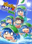 6+girls =_= black_hair blue_eyes blue_hair blue_sky blush book closed_eyes clouds cover cover_page day doujin_cover eyebrows_visible_through_hair green_hat hair_bobbles hair_ornament hat holding holding_book holding_pencil innertube kappa_mob kawashiro_nitori looking_away multiple_girls open_mouth outdoors parted_lips pencil raft ryuu_(multitask) short_hair short_twintails sitting sky smile swimming touhou translation_request twintails