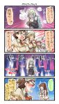 >_< 4koma 6+girls anchor_hair_ornament anchor_necklace bandage bangs blunt_bangs breasts brown_eyes brown_hair capelet comic commentary_request detached_sleeves dress european_water_hime eyebrows_visible_through_hair flustered frilled_dress frills gameplay_mechanics glasses hair_ornament hair_ribbon hat headdress highres italia_(kantai_collection) kantai_collection libeccio_(kantai_collection) littorio_(kantai_collection) long_hair long_ponytail maestrale_(kantai_collection) medium_hair multiple_girls nonco one_side_up open_mouth orange_hair paravane pince-nez redhead ribbon roma_(kantai_collection) sailor_collar sailor_dress shirt silver_hair sleeveless sleeveless_dress sleeveless_shirt swimsuit tears translation_request twintails wavy_hair white_dress white_ribbon yamato_(kantai_collection)