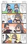 4koma 5girls :d akagi_(kantai_collection) black_gloves black_hair black_hakama black_legwear black_skirt blue_hakama brown_hair chibi chibi_inset comic commentary_request facial_scar gangut_(kantai_collection) gloves grey_hair hair_between_eyes hakama hakama_skirt hibiki_(kantai_collection) highres holding houshou_(kantai_collection) jacket japanese_clothes kaga_(kantai_collection) kantai_collection kimono long_hair long_sleeves megahiyo multiple_girls no_hat no_headwear open_mouth pantyhose pink_kimono pleated_skirt ponytail red_hakama red_shirt scar shirt short_hair side_ponytail silver_hair sitting skirt smile speech_bubble tasuki thigh-highs translation_request twitter_username verniy_(kantai_collection) white_jacket