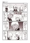 ... 1boy 3girls ahoge alternate_costume archer artoria_pendragon_(all) bow casual chibi closed_eyes comic commentary_request contemporary crossed_arms dark_skin eating fate/grand_order fate_(series) finger_to_cheek food_in_mouth fork hair_bow hair_tie headgear holding holding_fork jacket jeanne_d'arc_(fate)_(all) jeanne_d'arc_alter_santa_lily jewelry kouji_(campus_life) long_sleeves low_ponytail monochrome multiple_girls necklace okita_souji_(alter)_(fate) okita_souji_(fate)_(all) saber_alter shirt short_sleeves sitting sleeveless smile spoken_ellipsis standing t-shirt tank_top translation_request