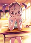 1girl brown_eyes brown_hair ceiling chalkboard child classroom desk elbows_on_table forehead glasses indoors looking_at_viewer non_(6nezuuyamar9) original school_desk short_twintails sitting solo twintails