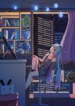 1girl bare_shoulders black_legwear blue_eyes blue_hair book building chair commentary_request globe gradient_hair grey_shirt hatsune_miku highres holding holding_stylus indoors katana keyboard_(computer) knee_up leaning_back light_bulb long_hair mobu_(wddtfy61) monitor multicolored_hair night night_sky no_shoes off-shoulder_shirt office_chair open_window pink_hair plant potted_plant purple_hair ribbed_legwear sheath sheathed shirt short_sleeves sitting sky skyscraper socks solo star_(sky) starry_sky stylus sword twintails very_long_hair vocaloid weapon window