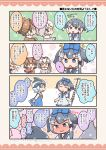 6+girls anteater_ears bare_shoulders bird_wings blonde_hair blowhole blue_eyes blue_hair blush bow bowtie chinese_white_dolphin_(kemono_friends) coat comb comic commentary_request common_bottlenose_dolphin_(kemono_friends) common_dolphin_(kemono_friends) dress eurasian_eagle_owl_(kemono_friends) eyebrows_visible_through_hair frilled_dress frills full-face_blush fur_collar grey_hair hair_bow hair_dryer head_wings highres kemono_friends kurororo_rororo long_sleeves multicolored_hair multiple_girls narwhal_(kemono_friends) neckerchief northern_white-faced_owl_(kemono_friends) pink_hair polearm puffy_short_sleeves puffy_sleeves sailor_collar sailor_dress short_hair short_sleeves silky_anteater_(kemono_friends) sleeveless spear translation_request wavy_mouth weapon white_hair wings