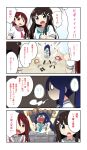 4koma :o aircraft aqua_neckwear beach black_hair black_legwear blue_hair brown_eyes comic commentary_request emphasis_lines empty_eyes eyebrows_visible_through_hair green_eyes grey_skirt hair_ornament hairclip hands_up helicopter kneehighs kunikida_hanamaru kurosawa_dia kurosawa_ruby long_hair love_live! love_live!_sunshine!! lying matsuura_kanan miniskirt miyako_hito mole mole_under_mouth neckerchief o_o on_back pleated_skirt ponytail red_neckwear redhead sakurauchi_riko school_uniform serafuku shaded_face short_sleeves skirt sweatdrop tie_clip translation_request uranohoshi_school_uniform wavy_mouth yellow_neckwear