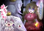 0_0 2girls blonde_hair blood blood_stain blue_eyes boo breasts cleavage commentary_request dress earrings elbow_gloves fang floating flying_sweatdrops ghost gloves highres holding jewelry looking_at_another luigi's_mansion mario_(series) multiple_girls new_super_mario_bros._u_deluxe nintendo open_mouth pink_dress princess_king_boo princess_peach puffy_short_sleeves puffy_sleeves scared sekiguchi_miiru shaded_face shadow short_sleeves sparkle star super_crown sweat tears translated white_dress white_gloves white_hair