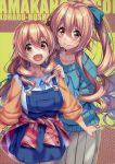 2girls highres multiple_girls piromizu scan simple_background