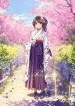 1girl ankle_boots arm_at_side bangs blue_sky blush boots brown_footwear bush cherry_blossoms closed_mouth clouds commentary commentary_request day english_commentary fence fingernails floral_print flower full_body glint hair_flower hair_ornament hakama hand_up high_heel_boots high_heels highres holding holding_sword holding_weapon japanese_clothes katana kimono lens_flare long_hair looking_at_viewer nose_blush original outdoors partial_commentary path pigeon-toed pink_flower plant print_kimono purple_hakama purple_ribbon ribbon road shadow shiny shiny_hair sidelocks sky smile solo spring_(season) standing sunlight swept_bangs sword tree v-shaped_eyebrows weapon white_flower white_kimono yohan12