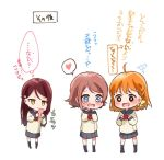 3girls :| ahoge blue_eyes blush bow bowtie braid brown_hair closed_mouth comic flying_sweatdrops hair_bow hands_up heart jitome kneehighs long_hair long_sleeves love_live! love_live!_sunshine!! miniskirt minori_748 multiple_girls orange_hair pleated_skirt red_neckwear redhead sakurauchi_riko school_uniform serafuku short_hair side_braid simple_background skirt sparkle spoken_heart takami_chika translation_request watanabe_you wavy_mouth white_background yellow_bow yellow_eyes