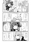 2girls =_= ^_^ ahoge blush bound bound_wrists breasts closed_eyes closed_eyes comic crescent crescent_hair_ornament detached_sleeves greyscale hair_ornament ichimi kantai_collection kongou_(kantai_collection) long_hair monochrome multiple_girls nagatsuki_(kantai_collection) nontraditional_miko open_mouth school_uniform serafuku translation_request