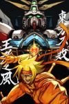 1boy black_background clenched_hand domon_kasshu facial_scar g_gundam glowing glowing_eyes god_gundam gundam hairband hankuri hyper_mode kanji male_focus mecha mobile_trace_suit scar scar_on_cheek