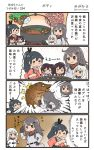 4koma 5girls :d akagi_(kantai_collection) animal black_hair black_hakama black_sailor_collar brown_gloves brown_hair chopsticks comic commentary_request facial_scar food gangut_(kantai_collection) gloves grey_hair hair_between_eyes hair_ornament hairclip hakama hibiki_(kantai_collection) highres holding holding_chopsticks houshou_(kantai_collection) jacket japanese_clothes kaga_(kantai_collection) kantai_collection kimono long_hair megahiyo multiple_girls no_hat no_headwear open_mouth pink_kimono ponytail red_shirt sailor_collar sailor_shirt scar shirt short_hair side_ponytail silver_hair smile speech_bubble tasuki thumbs_up translation_request twitter_username verniy_(kantai_collection) white_jacket