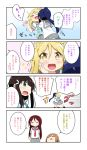 /\/\/\ 4koma 5girls :3 :d =_= aqua_eyes aqua_neckwear arms_at_sides bangs black_hair blonde_hair blue_hair blush braid closed_eyes comic crown_braid hair_ornament hair_rings hairclip hand_on_own_cheek hand_up heart heart-shaped_pupils hug kunikida_hanamaru kurosawa_dia long_hair love_live! love_live!_sunshine!! matsuura_kanan miyako_hito mole mole_under_mouth multiple_girls neckerchief ohara_mari open_mouth ponytail red_neckwear sakurauchi_riko smile sparkle speed_lines symbol-shaped_pupils tie_clip translation_request trembling triangle_mouth uranohoshi_school_uniform