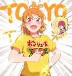 2girls :d ahoge bangs bow bowtie clothes_writing emphasis_lines facepalm food fruit hair_bow hair_ornament hairclip highres kougi_hiroshi long_hair long_sleeves love_live! love_live!_sunshine!! mandarin_orange multiple_girls no_eyes open_mouth orange_print print_shirt red_eyes red_neckwear sakurauchi_riko school_uniform serafuku shirt short_hair smile sparkle spoken_person sweatdrop t-shirt takami_chika thumbs_up translated v-shaped_eyebrows yellow_bow yellow_shirt