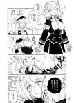 2girls azur_lane breasts comic hug large_breasts leipzig_(azur_lane) mechanical_hands medium_breasts military military_uniform multiple_girls roon_(azur_lane) souen_hiro sweatdrop trembling uniform