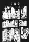 2girls animal_ears bow bowtie comic dress futatsuiwa_mamizou glasses greyscale highres horns kijin_seija leaf leaf_on_head monochrome multicolored_hair multiple_girls page_number raccoon_ears raccoon_tail short_hair short_sleeves streaked_hair tail touhou translation_request urin